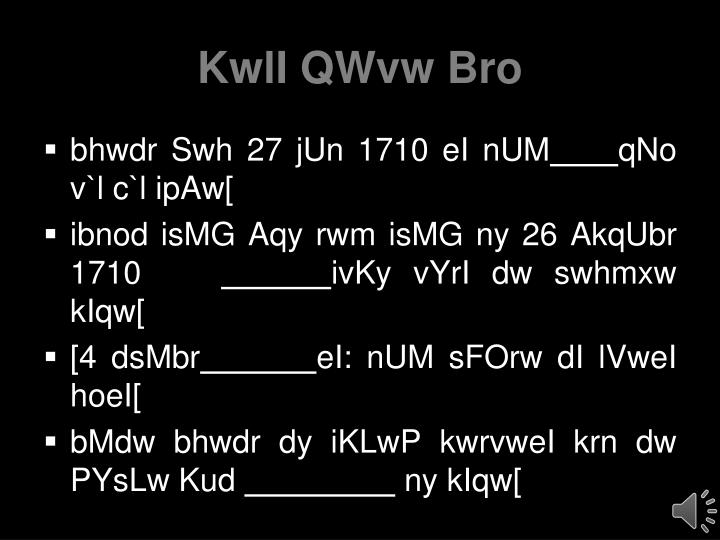 KwlI QWvw Bro