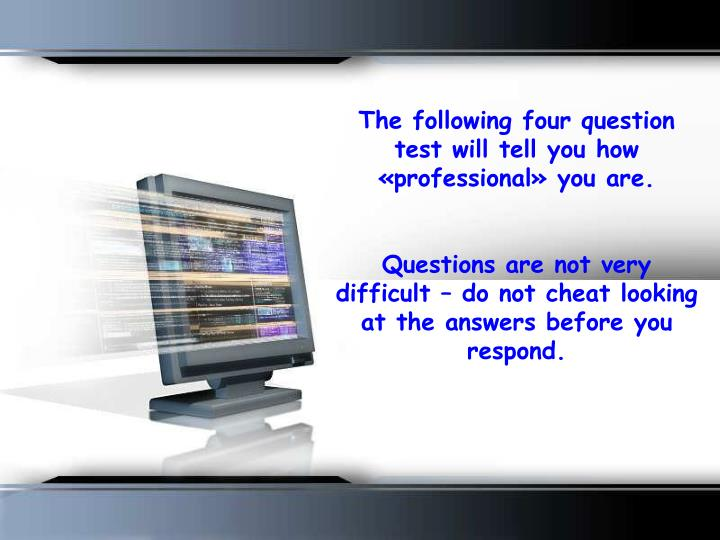The following four question test will tell you how «professional» you are.