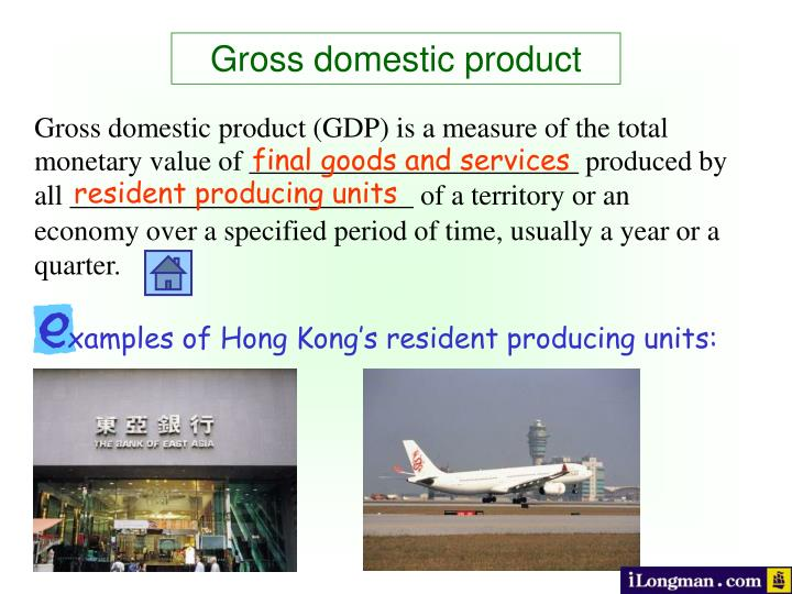 gross national product and gross domestic Difference between gdp and national income gross domestic product the net national income is defined as the net national product (nnp.