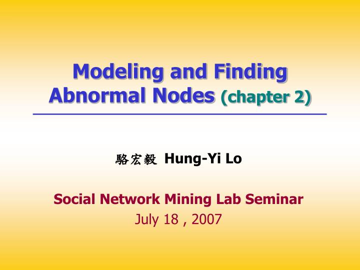Modeling and finding abnormal nodes chapter 2