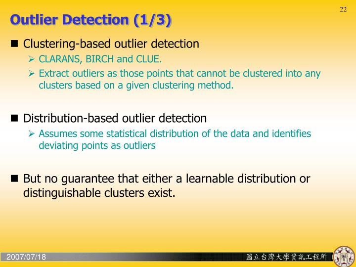 Outlier Detection (1/3)