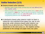outlier detection 2 3