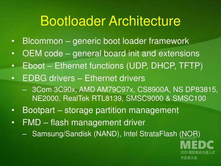 Bootloader Architecture