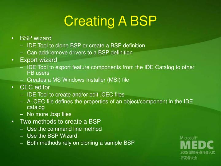 Creating A BSP