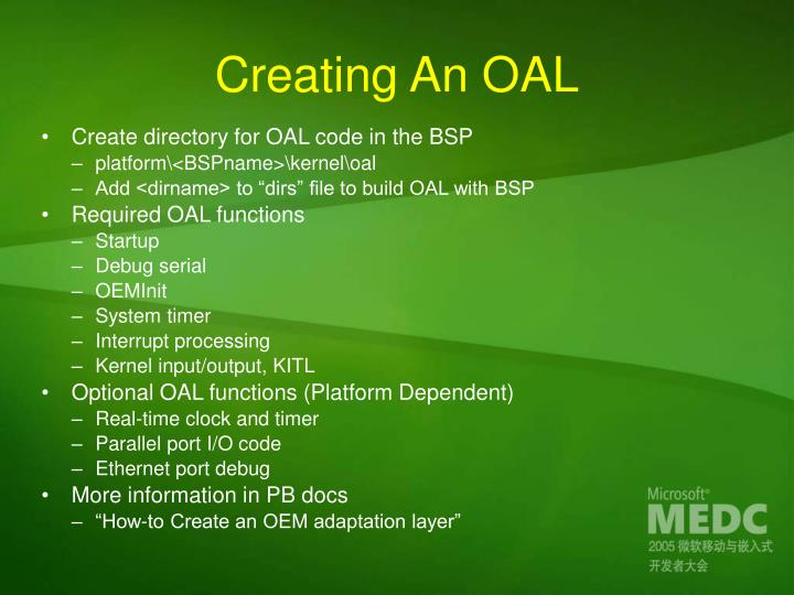 Creating An OAL