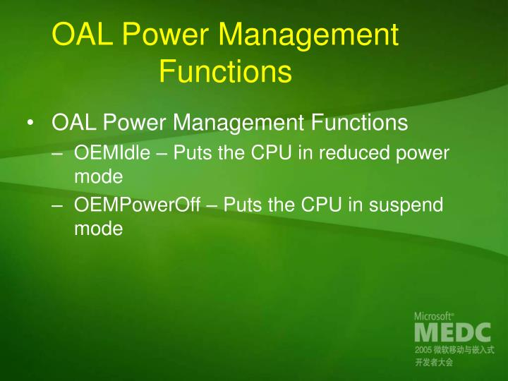OAL Power Management Functions