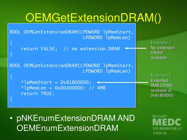 OEMGetExtensionDRAM()