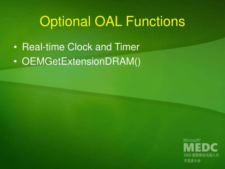 Optional OAL Functions