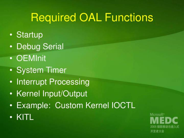 Required OAL Functions