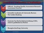 b educational authorities institutions