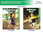energy balance education for 2 5mm elementary school children