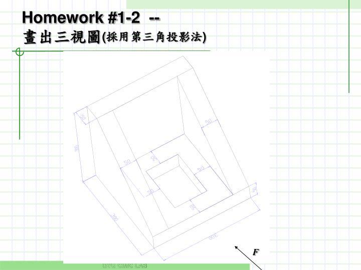 Homework #1-2  --