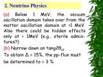 2 neutrino physics