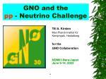 gno and the pp neutrino challenge