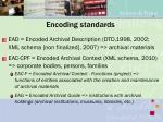 encoding standards