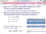 learning propositional calculus rules 41