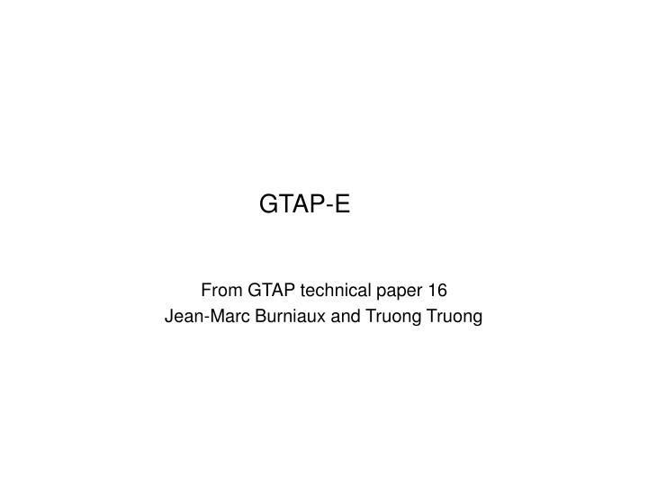 GTAP-E
