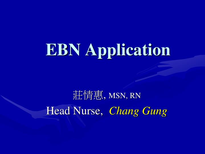 EBN Application