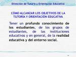 c mo alcanzar los objetivos de la tutor a y orientaci n educativa