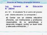 ley general de educaci n n 28044