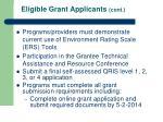eligible grant applicants cont