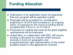 funding allocation