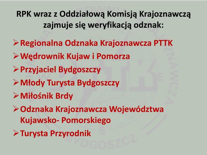 RPK wraz z Oddziałową Komisją Krajoznawczą zajmuje się weryfikacją odznak: