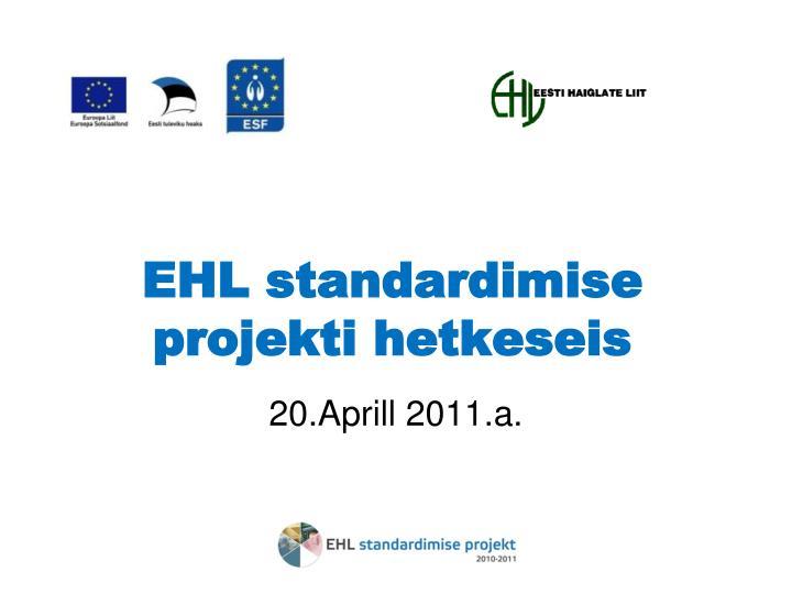 EHL standardimise projekti hetkeseis