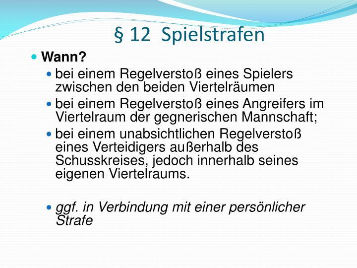 § 12  Spielstrafen