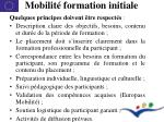 mobilit formation initiale