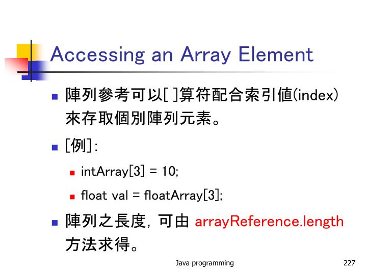 Accessing an Array Element