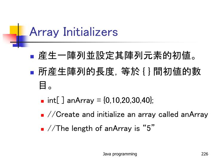 Array Initializers