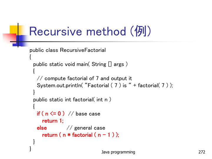Recursive method (