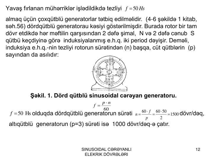 almaq üçün çoxqütblü generatorlar tətbiq edilməlidir.  (4-6 şəkildə 1 kitab,