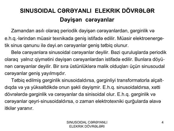 SINUSOIDAL CƏRƏYANLI  ELEKRIK DÖVRƏLƏR