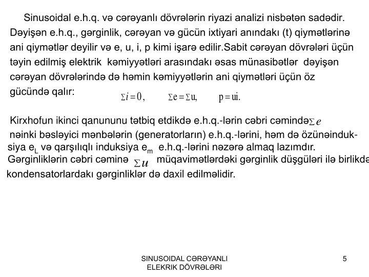 Sinusoidal e.h.q. və cərəyanlı dövrələrin riyazi analizi nisbətən sadədir.