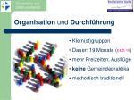 organisation und durchf hrung