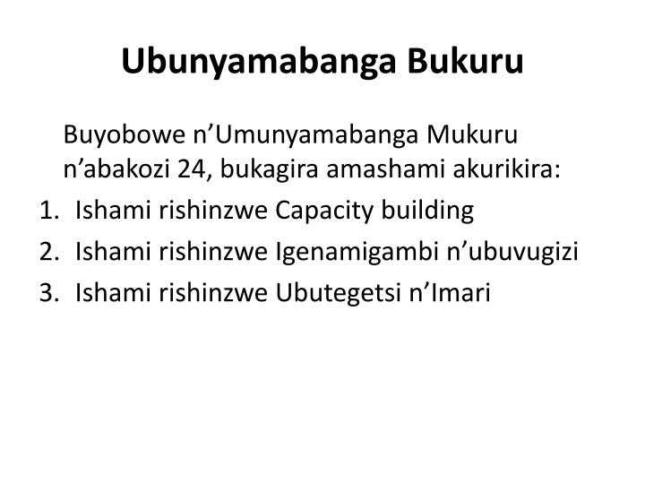 Ubunyamabanga