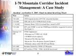 i 70 mountain corridor incident management a case study