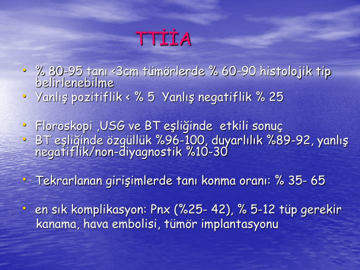 TTİİA