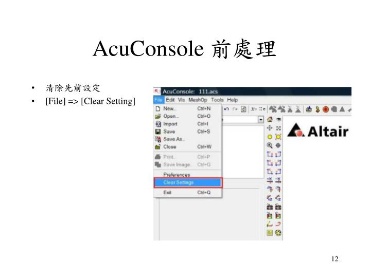 AcuConsole