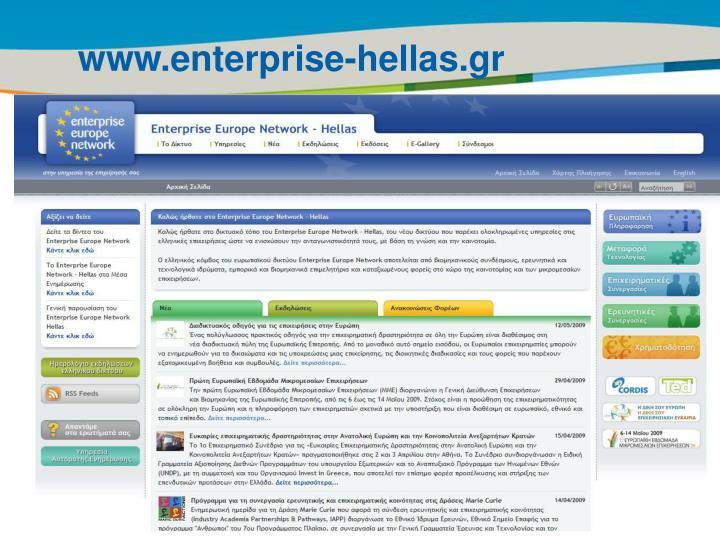 www.enterprise-hellas.gr