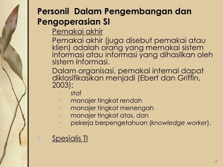 Personil