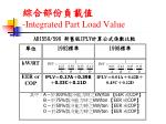 integrated part load value
