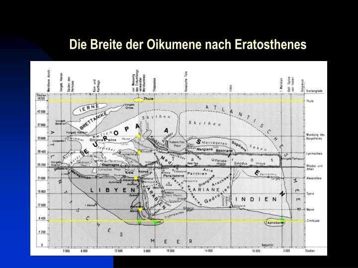 Die Breite der Oikumene nach Eratosthenes