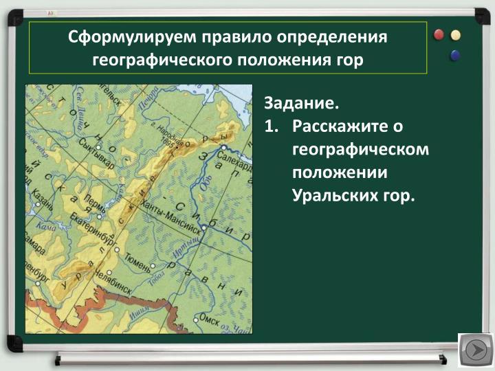 Где на карте находится горы альпы 32