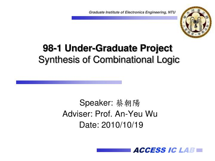 98 1 under graduate project synthesis of combinational logic