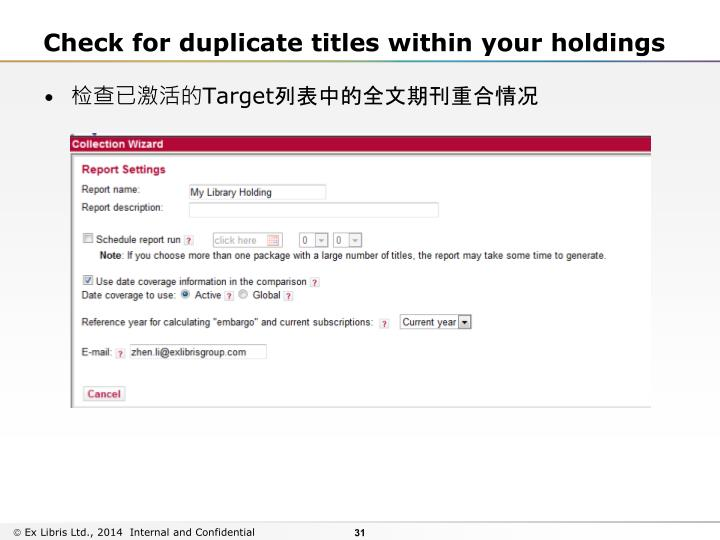 Check for duplicate titles within your holdings
