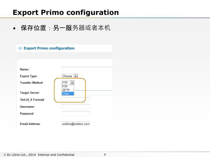 Export Primo configuration