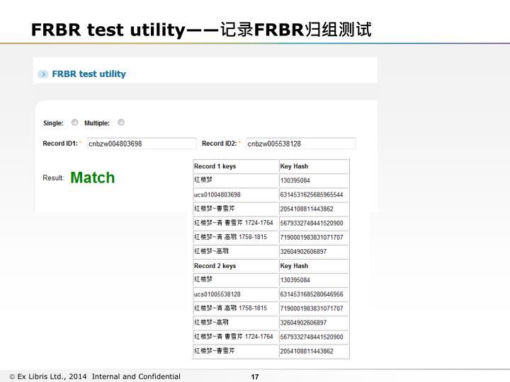 FRBR test